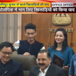 Kiren Rijiju honoured the Olympians of NorthEast who participated at Rio-2016