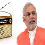 PM announces 'New India' initiative