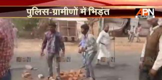 Villagers fight police over Govardhan encroachments