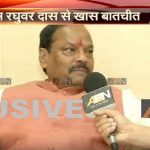 EXCLUSIVE: Interview With Jharkhand CM Raghubar Das