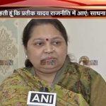 Akhilesh's stepmother shoots barbs in favour of Prateek