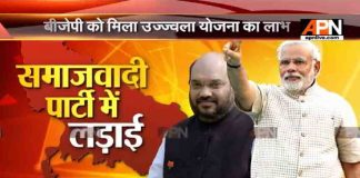 Modi super wave brings saffron holi in UttarPradesh