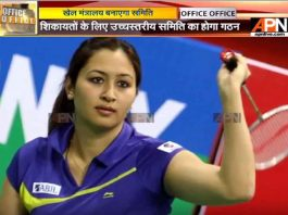 Sports ministry to set up committee to redress women athletes' grievances