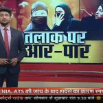 APN shows the way on triple talaq