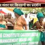 Farmers of Tamil Nadu protests outside Jantar Mantar in Delhi