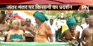 Farmers of Tamil Nadu protests outside Jantar Mantar in Delhi