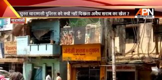 Reality check on Illicit liquor shops in Varanasi