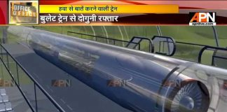 Hyperloop claims to reduce travel time between Delhi, Mumbai to 55 min