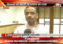 EXCLUSIVE:We are working over the development of UttarPradesh says,Deputy CM Dinesh Sharma