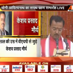 Keshav Prasad Maurya takes charge as Deputy Chief Minister of Uttar Pradesh