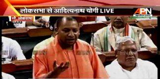 In Full: CM Adityanath Yogi's speech in Lok Sabha