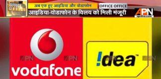 Merger between Vodafone and Idea Telecom companies