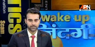 WakeUpZindagi: Discussion on news headlines of 23rd March