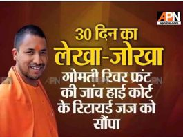 How Yogi put UP on transformation path in a month