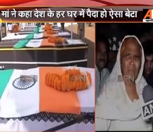 Mother of CRPF jawan Sher Mohammad feels proud