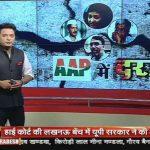 Header: Worried Kejriwal gets AAP councillors to pledge allegiance