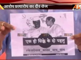 Congress responsible for bad infrastructure in Delhi: Satish Upadhyay