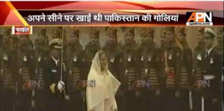 Sheikh Hasina on four-day visit to India