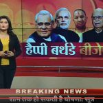 APN show marks BJP foundation day