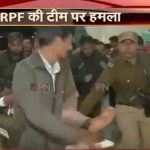 One Jawan killed, and 7 persons wounded as militant fire at CRPF convey in Kashmir