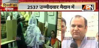 BJP leader Mahesh Giri's interview on polling booth of MCD election