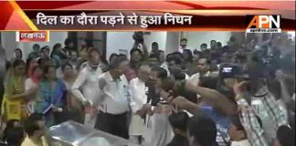 BAI chairman Akhilesh Das Gupta dies of heart attack in Lucknow