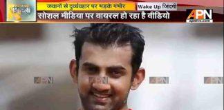 For every slap on India Jawan, Kill 100 jihadis: Gautam Gambhir