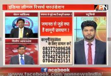 APN Legal Helpline: Laws related to Bail