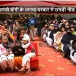 Muslim women reaches CM Yogi Janta Darbar over triple talaq issue