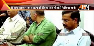 BJP minister hits out at CM Arvind Kejriwal