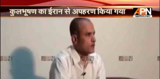 Kulbhushan Jadhav is kidnapped, Innocent Indian:MEA Baglay