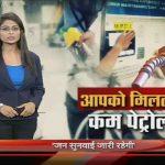 Viewers laud Yogi action against cheat petrol pumps