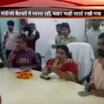 BJP's Anupama Jaiswal accused of wasting fuel
