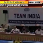 PM Modi urges states to acheive 2022 goals
