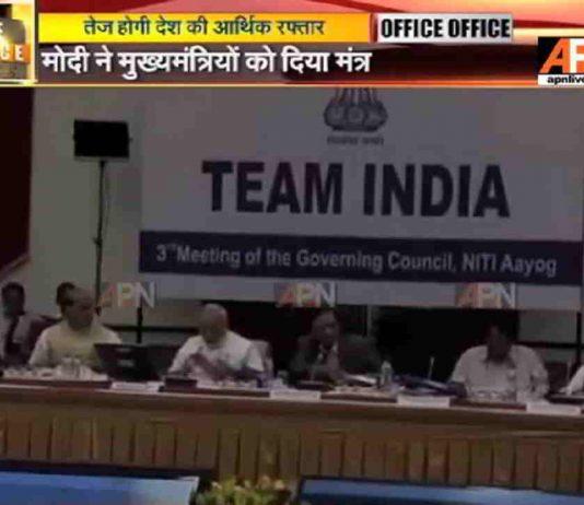 PM Modi urges states to acheive 2022 goals