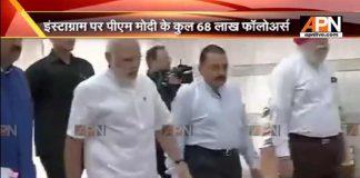 Modi most followed on Instagram