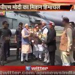 PM Modi to visit Himachal Pradesh