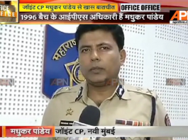 Joint CP of Navi Mumbai Madhukar Pandey speaks to APN