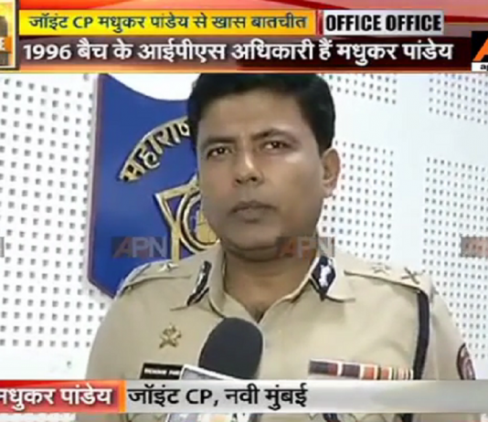 Joint CP of Navi Mumbai Madhukar Pandey speaks to APN