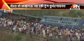 8 Coaches of Meerut-Lucknow Rajya Rani Express derail near Rampur