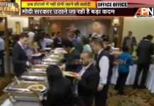 Paswan proposes fixed food portions in hotels