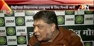 JMM General secretary Supriyo Bhattacharya speaks to APN