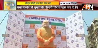 Modi attends grand roadshow in Surat