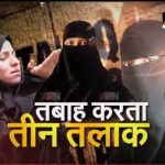 Watch APN: Special Report 'Tabah Karta Teen Talaq'