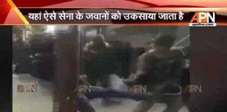 Viral video: CRPF jawan kicked by Kashmiri civilian, walks it off