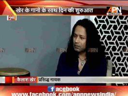 Kailash Kher shares success story