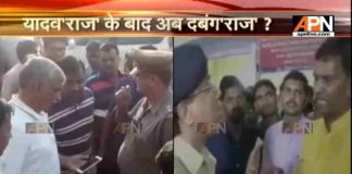 UP minister thrashes cops on duty