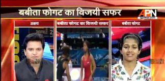 Watch APN: Special interaction with International wrestler Babita Phogat