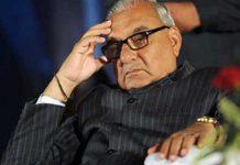 CBI Pulls Up Hooda In Illegal Allotment Of Plots