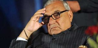CBI Pulls Up Hooda In Illegal Allotment Of Plots